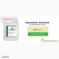 Купить Адъювант Агропав Оптом.Украина