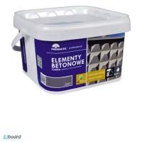 Краска для бетоннных элементов