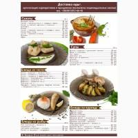 Комплексные обеды с бесплатной доставкой