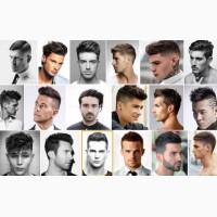 БЕСПЛАТНО! Мужские/Женские/Детские Стрижки и другие парикмахерские услуги
