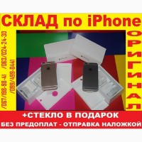 IPhone 6 16Gb (NEW в заводс.плёнке) Оригинал NEVERLOCK айфон