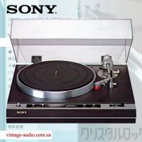 Проигрыватель пластинок Sony PS-X50 Esprit