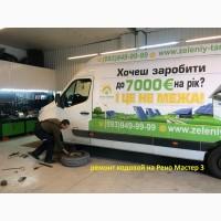 Автозапчасти и обслуживание микроавтобусов Мерседес, Рено и Фольцваген