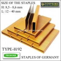 Скобы Тип-H / 92 | 8, 6*12 мм