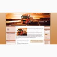 Продам шаблон/тема Iveco Stralis Hi-Way для CMS Blogger/BlogSpot, Joomla и WordPress