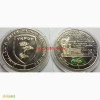 Монетовидный жетон Укроп