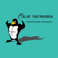 Мытье окон в Харькове   Клининговая компания   Сила чистоты
