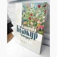 Печать книг разработка макета и дизайна допечатная подготовка