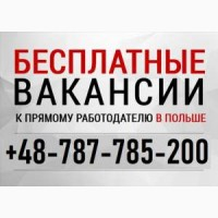 Вакансия СЛЕСАРЬ от агентства WorkBalance. Трудоустройство в Польше
