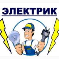 Электрика, ремонт, диагностика, Одесса