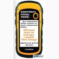 Навигатор, Обліковець полів GPS (США) Навигатор