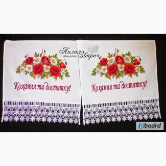 Свадебный рушник Полевые цветы