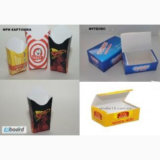 Упаковка для еды Картошки Фри. Упаковка футбокс