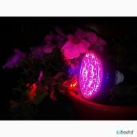 Фитолампа 54 Ватта (лампа для растений)