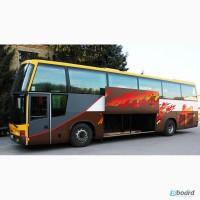 Аренда, заказ автобусов Киев для туристических поездок, экскурсий по городу, школьных поездок