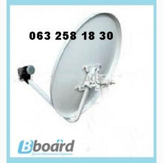 Установить спутниковую тарелку в Харькове