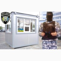 Физ. охрана объектов