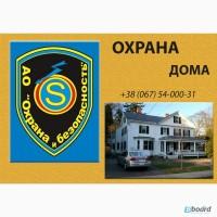 Охранная сигнализация в квартиру Харьков, тревожная кнопка