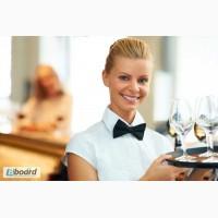 Офіціант в ресторан (Мальта)