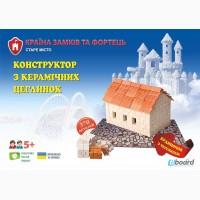 Конструктор «ДОМИК С ЧЕРЕПИЦЕЙ», из керамических кирпичиков