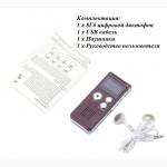 QC-09 Профессиональный цифровой мини диктофон 8Гб встроенной памяти с функцией mp3-плеер