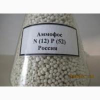 Аммофос, NP, НП, NP10:46, NP12:52, суперагро, нитроаммофоска, азофоска, селитра