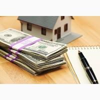 Кредит с любой кредитной историей за 1 час под залог недвижимости