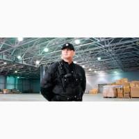 Охранная фирма Охрана и безопасность предлагает надежную охрану