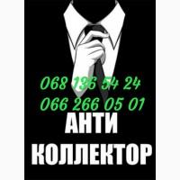 Решение проблемной недвижимости Киев и область
