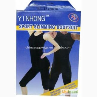 Костюм для фитнеса Sport Slimming Bodysuit