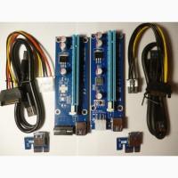 Новые Riser Райзер 006 6pin 4pin PCI-E 1X to 16X molex USB 3.0 60см