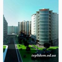 Продажа квартир в Одессе