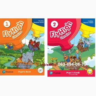 Продам Fly High 1, 2 UKRAINE (НУШ) Нова Українська Школа Pupilsbook + workbook