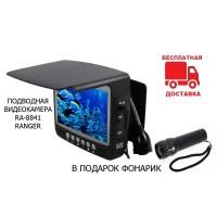 Подводная камера для рыбалки Ranger Lux 15 RA-8841 + Подарок