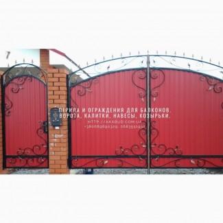 Двери, решетки, навесы, козырьки, ворота, калитки, перила в Кривом Роге