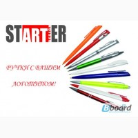 Ручки с Вашим логотипом! Большой выбор