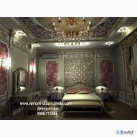 Авторский дизайн интерьера с 3D визуализацией