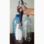 Ручная пневматическая укупорка для ПЭТ бутылок ( пневмопистолет, закрутка)