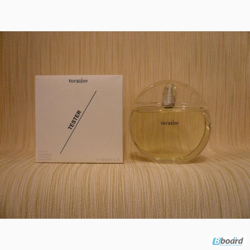 Фото 3. Shiseido - Cerruti - Jil Sander - Редкая и Винтажная Оригинальная Парфюмерия