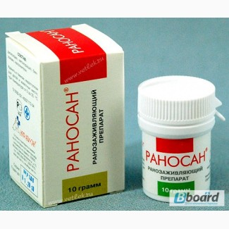 Раносан (мазь), ранозаживляющий препарат