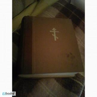 Очень старая церковная книга