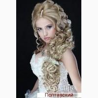 Вечерние, свадебные прически, укладки Харьков