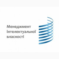 ОКУ Менеджмент інтелектуальної власності