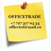 Канцтовары и офисные принадлежности