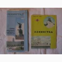 Ленинград. Туристская схема