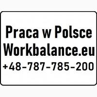 WorkBalance: Безкоштовне ПРАЦЕВЛАШТУВАННЯ для чоловіків у Польщі