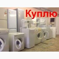 Куплю неисправную стиральную машину Николаев