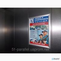 Реклама в бизнес-центрах и банках