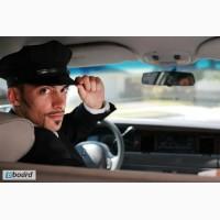 Ищем личного водителя