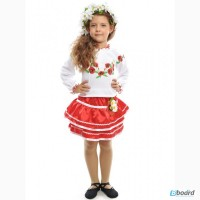 Одежда для народных танцев